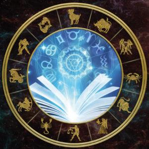Глубокий астрологический анализ